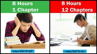 How to Complete Your Syllabus in Short Period || How to Study Faster during exams