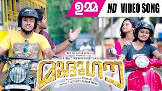 Mudhugauv Malayalam Movie Song | Umma | New Malayalam HD Movie Song