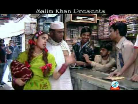 Tishma - Dhaka Kaka Lo Jaiga! ( Bangla Funny Rap Pop Song ) video