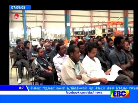 Ethio - Japan Relation 2017