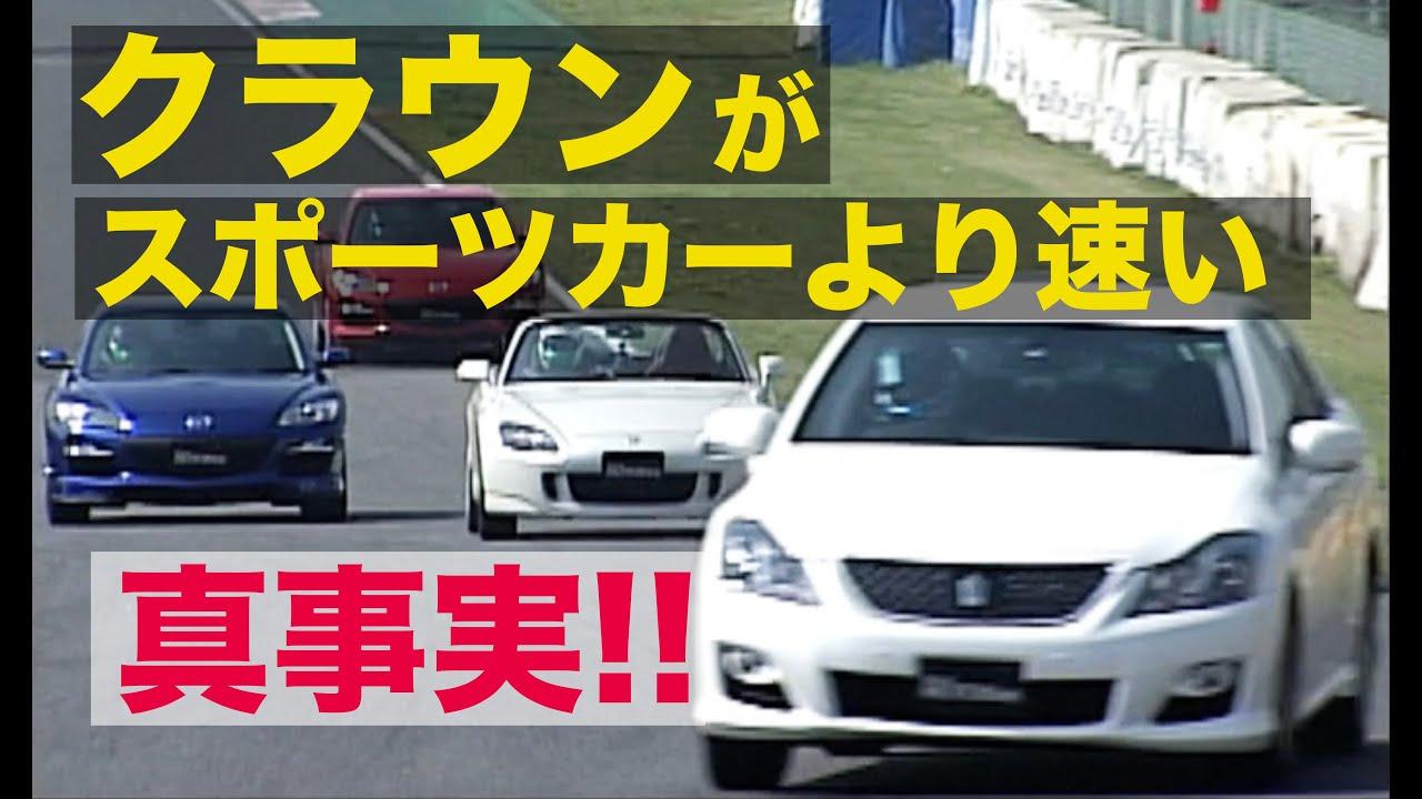 なんでおまえらスポーツカー乗らないの? [無断転載禁止]©2ch.net [565250761]YouTube動画>1本 ->画像>60枚