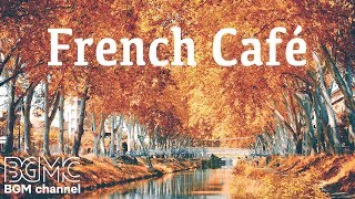 Romantic Autumn Jazz & Bossa Nova - Cozy French Cafe Accordion Music