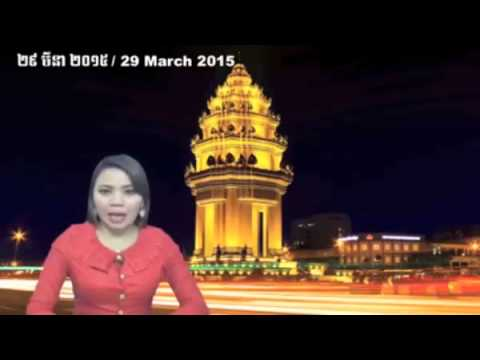 CNRP Daily News 29 March 2015 | Khmer hot news | khmer news | Today news | world news