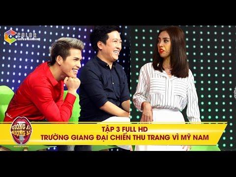 Giọng ải giọng ai | tập 3 full hd: mỹ nam Hàn Quốc khiến Trấn Thành và Thu Trang lục đục | Giong ai giong ai