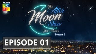 The After Moon Show Season 2 Episode #01 HUM TV Drama 14 July 2018