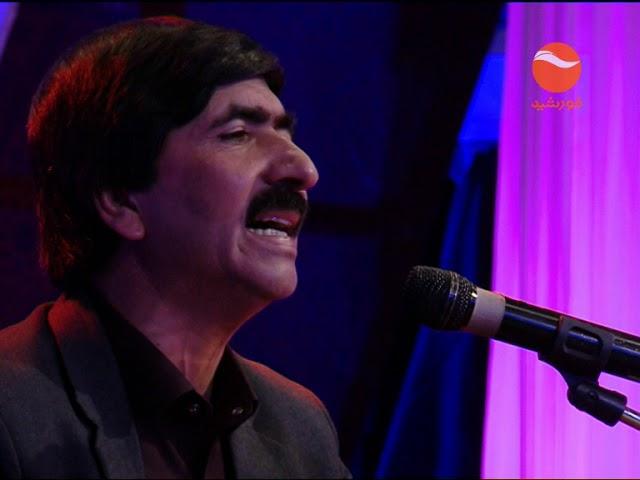 آهنگ عزیز گل قربانی/ Aziz Gul Qurbani Song