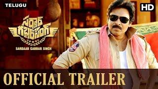 Sardaar Gabbar Singh Official Telugu Trailer   Pawan Kalyan, Kajal Aggarwal   K S Ravindra