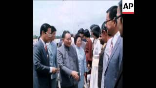 Synd 13 11 78 Deng Xiaoping Arrives To Singapore And Is Greeted By Prime Ministeer Lee Kuan Yew