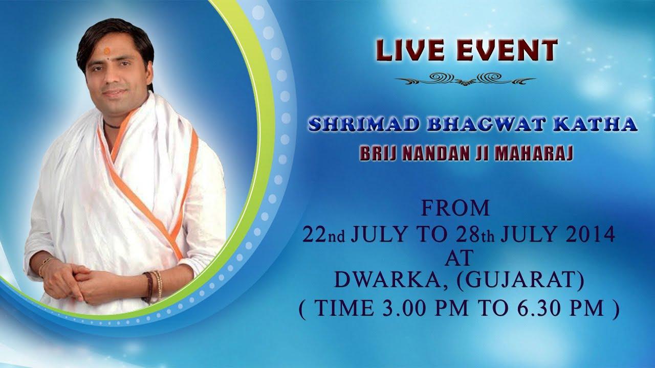 Bhagwat Katha Wallpaper Shrimad Bhagwat Katha