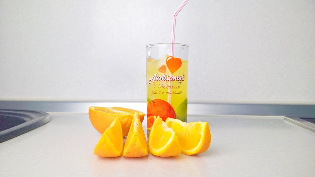 Как сделать напиток из апельсинов в домашних условиях 809