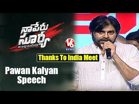 Pawan Kalyan Speech At Naa Peru Surya Thanks To India Meet | Allu Arjun | V6 News