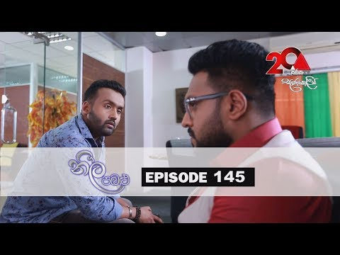 Neela Pabalu | Episode 145 | 29th November 2018 | Sirasa TV
