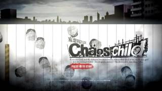 Chaos;Child OST - DI SWORD OF SADNESS