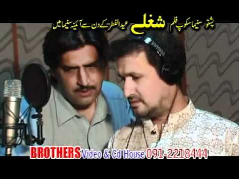 Rahim Shah Pashto New Song with new singer Gul Bano !!