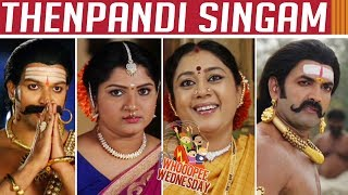 Whoopee Wednesday | Thenpandi Singam Recapitulate | Epi - 81 to 85 | Kalaignar TV