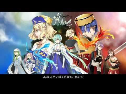 【Kagamine Len & Hatsune Miku】 Mistletoe ~Tensei no Yadorigi~ 【VOCALOID4 cover】