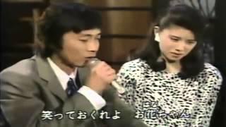 お花ちゃん 森昌子 新沼謙治 mori Masako Niinuma Kenji