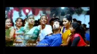 Thadaiyara Thaakka - Thadaiyara Thaakka Movie Trailer