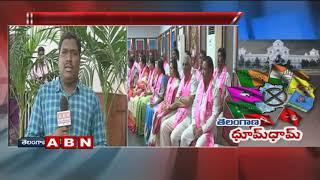 Narsampet Constituency Leaders  To Join TRS In The Presence Of KTR At Telangana Bhavan