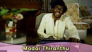 Madai Thiranthu - Nizhalgal Ravi, Rohini - Ilaiyaraja Hits - Bharathiraja Movies - Nizhalgal