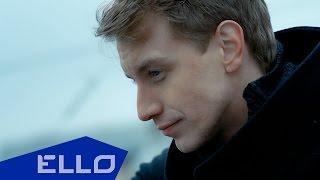 Алексей Гоман - Не хватает половинки