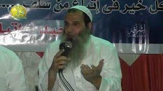 008- همسات قبل رمضان (مقطع). الشيخ/ شريف الهواري