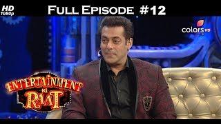 Entertainment Ki Raat - Salman Khan - 24th December 2017 - एंटरटेनमेंट की रात - Full Episode