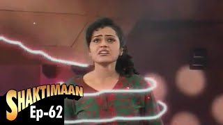 Shaktimaan - Episode 62