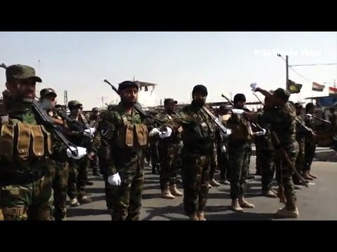 Iraq's Mahdi Army Forces Hold Rally in Sadr City