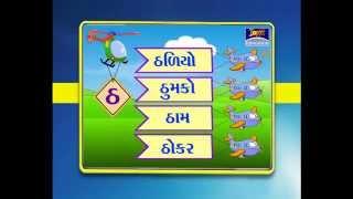 Kalrav  Std-01 GSEB Gujarati Medium