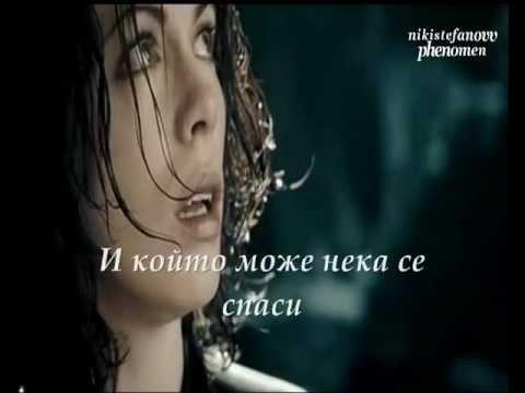 Anna Vissi - Vampir