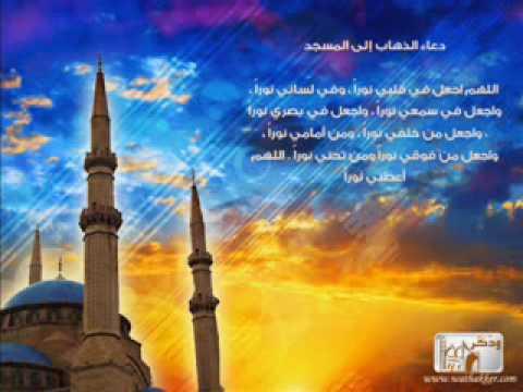 من أسباب زيادة الرزق قراءة القرآن الكريم_chunk_2.wmv