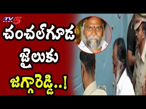 Former MLA Jagga Reddy Sent To Chanchalguda Jail For 14 Days Remand | TV5 News