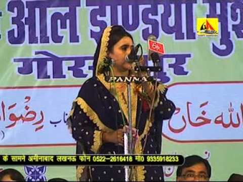 Shabina Adeeb-tarana, Gorakhpur- All India Mushaira Wa Kavi Samellan 2014 video