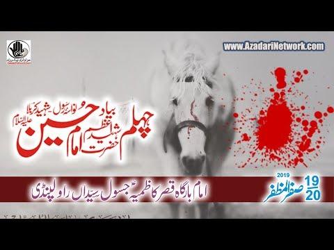 live Mjalis 20 safar Jaol Syedan Gujjar khan Rwp 2019