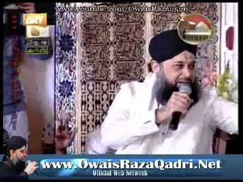 Hazrat Owais Raza Qadri Sb | Mehfil E Naat 11v Shareef 2013 From Sialkot - Melad House Sialkot video
