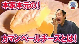 渋谷 - 山小屋のような雰囲気でカジュアルにフレンチをいただける人気店! (2/6)