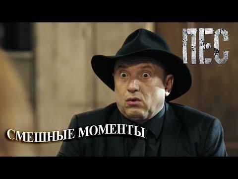 Гнездилов   ПЁС4 (смешные моменты) часть_1