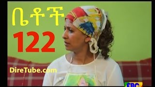 ቤቶች ክፍል 122  02-04-2008, Betoch Ethiopian Comedy Part 122, December 12, 2015