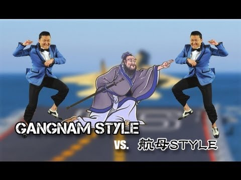 Hangmu Style - Learn Chinese Now