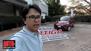 ทดลองขับ Suzuki ERTIGA 2019 ขับดีกว่าเดิม เบาะแถว 3 นั่งได้จริง !!!