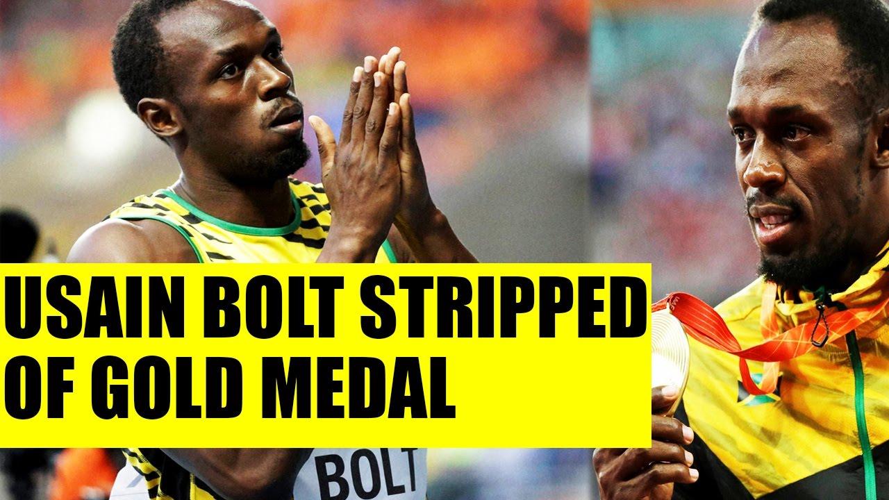 Usain Bolt stripped of 2008 Olympics gold medal | Oneindia News