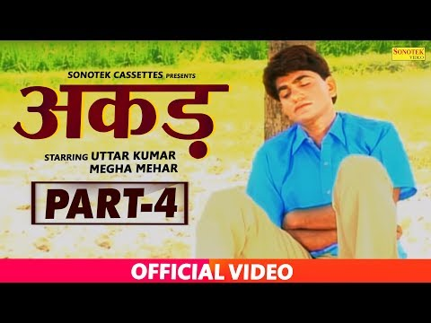 Akad Full Movie Hd Part 4 - Dehati Film - Uttar Kumar - Haryanvi Film video