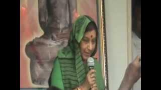 सुषमा स्वराज (विदेश मंत्री) आचार्यश्री के दर्शनार्थ नेमावर (म.प्र.) में | Disc-1, part-1
