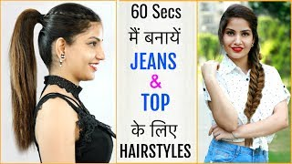 Jeans/Top पर सबसे अच्छी लगने वाली Hairstyles - 5 Easy Everyday Hair Styles for Beginners | Anaysa