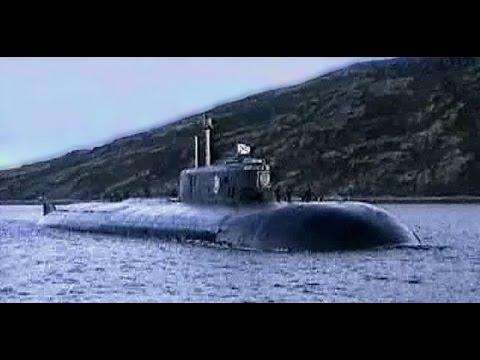 экстрасенс про подводную лодку курск