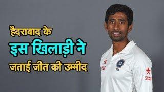 #IPL2018: We Are Confident Of Winning Eliminator Says Wriddhiman Saha | Sports Tak