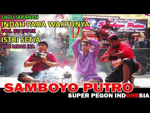 Download Lagu SAMBOYO PUTRO Lagu Jaranan INDAH PADA WAKTUNYA - ISTRI SETIA Voc Bu Yayuk & Mbak IKA MP3 Free
