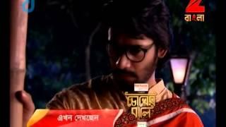 Chokher Bali - Episode 5 - April 3, 2015 - Best Scene