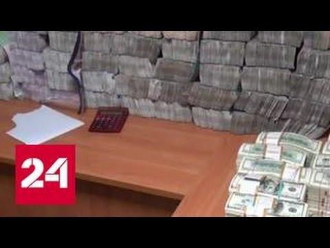 Черные инкассаторы за несколько лет отмыли 5 миллиардов рублей